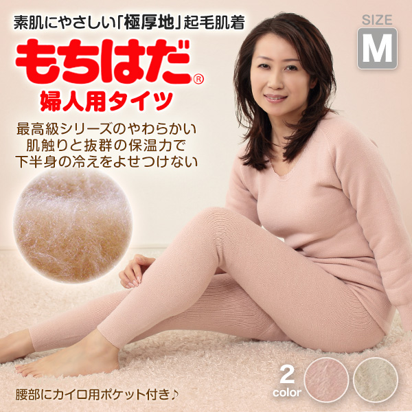 Thick japanese women