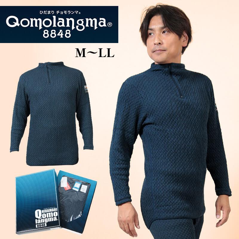 ひだまり チョモランマ 紳士長袖ハイネックアンダーシャツ M~LL (保温力 透湿性 消臭抗菌 静電気抑制 動きやすい 防寒)【取寄せ】