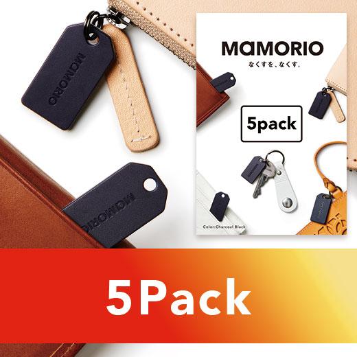MAMORIO マモリオ 最新モデル 5個セット 世界最軽・最小・最薄クラスの紛失防止タグ 落し物防止 忘れ物防止 タグ グッズ Bluetooth スマホ連携 アプリ無料 送料無料