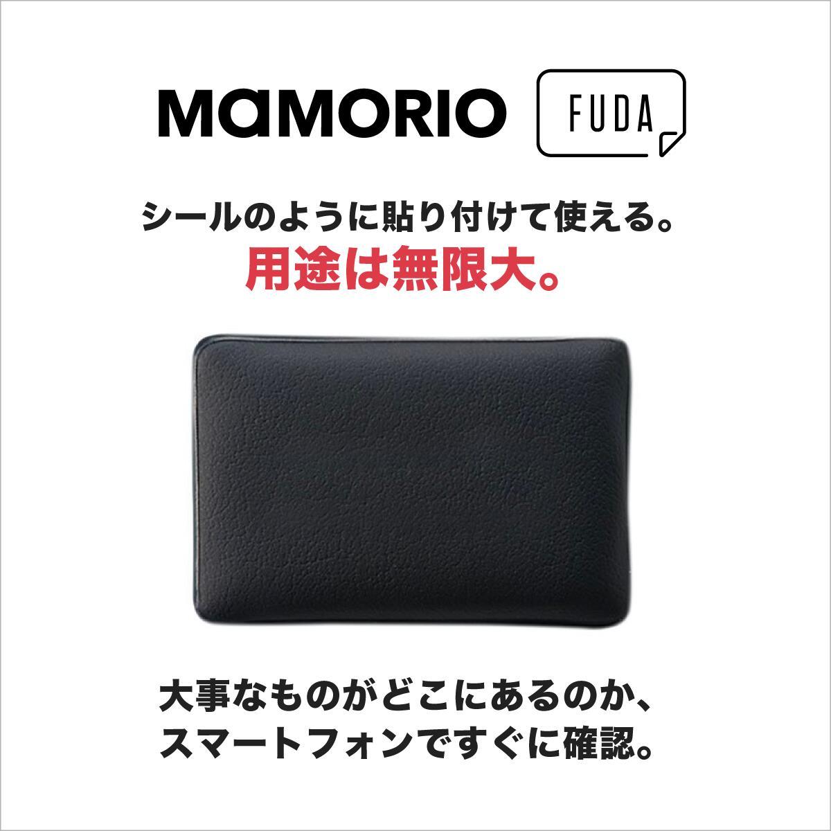 MAMORIOが手元から離れると 新品 送料無料 おすすめ特集 いつどこで失くしたかをお知らせして紛失や忘れ物を防止 あなたのスマートフォンで 大切なものを見守れます 財布や鍵 鞄等の大切なモノに MAMORIO FUDA 第二世代 無地 マモリオ Bluetooth 落し物防止 紛失防止 アプリ無料 シール型 忘れ物防止 スマホ連携 グッズ フューダ