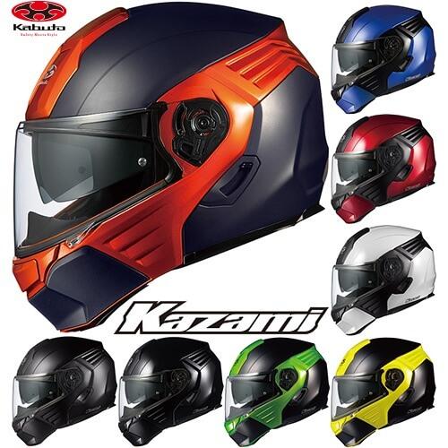 【送料無料】OGKカブト KAZAMI カザミ システムヘルメット インナーサンシェード搭載 フルフェイス バイクヘルメット バイク用ヘルメット フリップアップ BLACK 黒 クロ オレンジ イエロー グリーン ホワイト シルバー