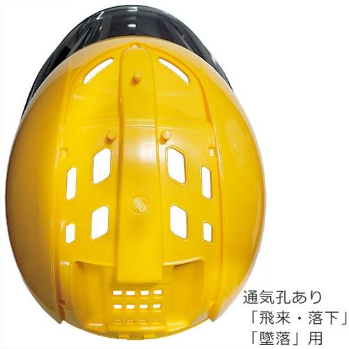 工事ヘルメット加賀産業KGS-ST0通気孔ありカードホルダなしシールドヘルメット通気口付き(通気孔)