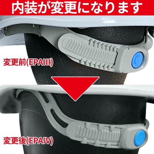 工事ヘルメット谷沢製作所タニザワST#01610-JZアメリカンヘルメット前方つば付き通気口付き(通気孔)