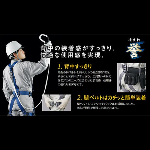 谷沢製作所ST#553A誉軽量バックル(SK)1丁掛け帯ロープ式ランヤード(558-SG)ST#553A-SK-SG
