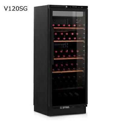 Vintec ヴァンテック V120SG 最大86本収納 V120Sシリーズ(ガラス扉) ワインセラー 86本 ワインセラー コンプレッサー式