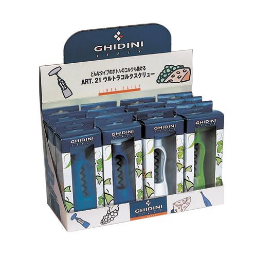 【GHIDINI】ウルトラ ディスプレイスタンド(各色3ヶ×4列=12ヶ入) 品番:CF021AA【オープナー 業務用】