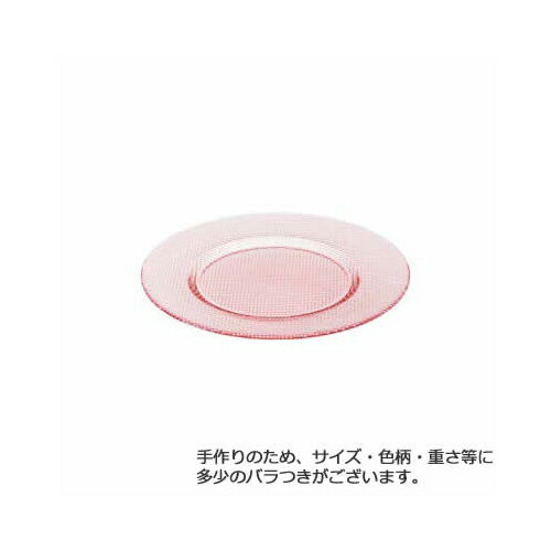 石塚硝子 アデリア Plate collection CP コーラルピンク KOUSHI 320 CP(3セット)品番:F-49896 【皿・ボウル】 皿 セット プレート 皿 食器 洋食器 ガラス食器