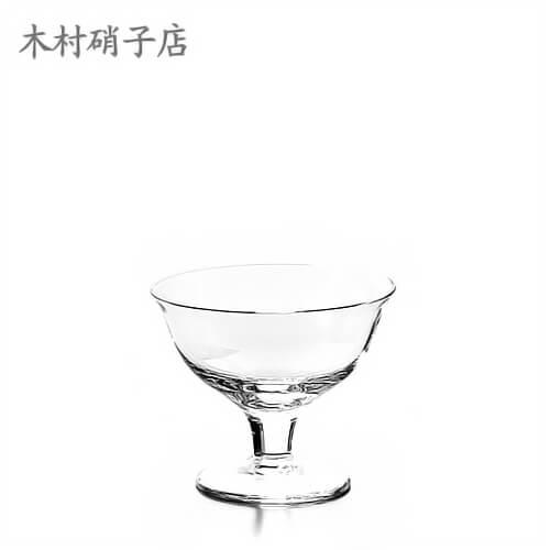 木村硝子 233 フラッペ×6脚セット デザートカップ 233 kimuraglass 食器・テーブルウェア