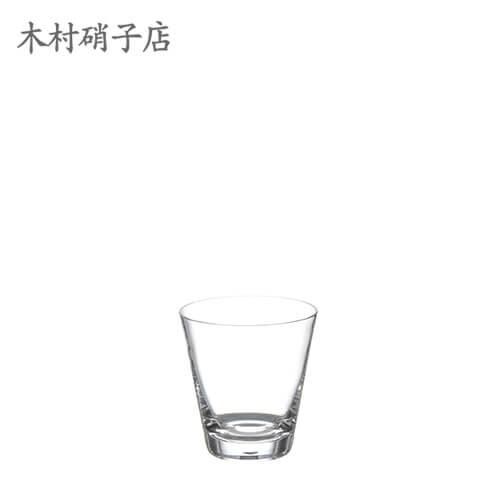 木村硝子 Cave カーブ 10oz オールド×6脚セット オールド・ファッションド・グラス(ロック・グラス)