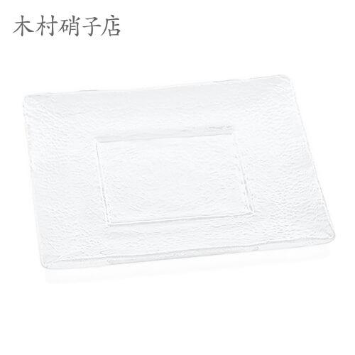 木村硝子店 Gokan ゴカン 30プレート×6セット プレート kimuraglass 食器・テーブルウェア
