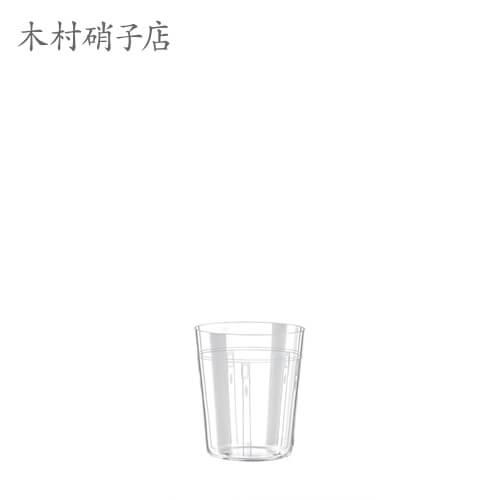 木村硝子店 Lute リュート 3oz オールド×6脚セット オールド・ファッションド・グラス(ロック・グラス)
