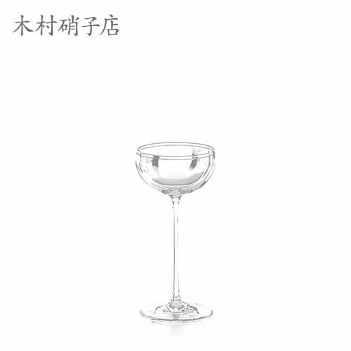 木村硝子店 Mikumi 三組 X08-S3×6脚セット ワイングラス X08-S3 kimuraglass グラス
