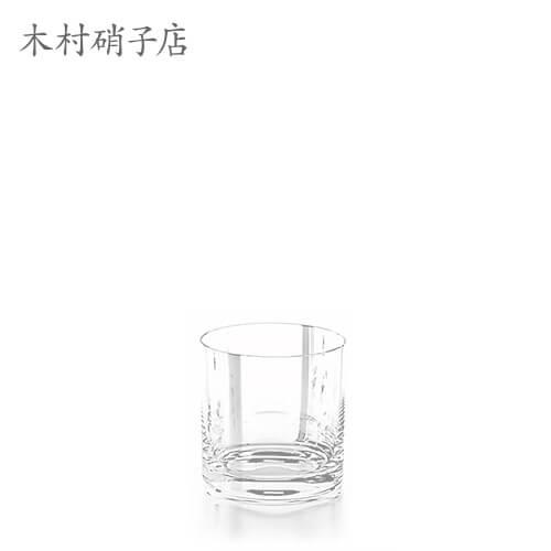木村硝子店 Stella ステラ 6oz オールド×6脚セット オールド・ファッションド・グラス(ロック・グラス) kimuraglass グラス