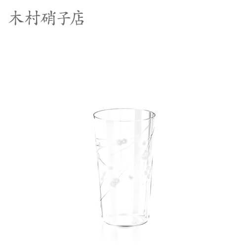 木村硝子店 Yukiyanagi ゆきやなぎ 10oz タンブラー×6脚セット タンブラーグラス kimuraglass グラス