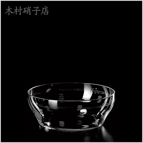 木村硝子 Aube オーブ 0201 ボウル×6セット 鉢・ボウル kimuraglass 食器・テーブルウェア