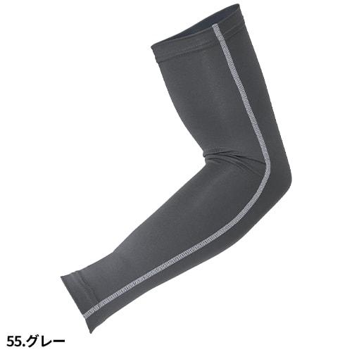 アームカバー涼しいおたふく手袋BT冷感パワーストレッチアームカバーJW-618夏用