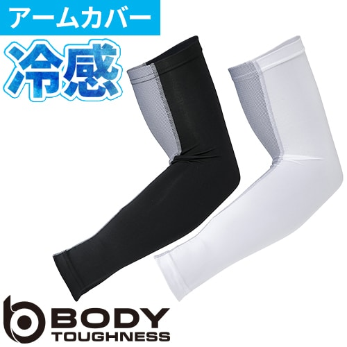セール商品 アームカバー 日焼け対策 おたふく手袋 JW-619 日本メーカー新品 夏用アームカバー アームカバーメッシュ 冷感 メンズ 日よけ パワーストレッチ アンダーウェア インナー 夏用