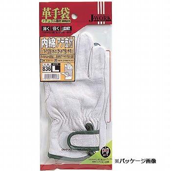 豚革手袋おたふく手袋内綿アテ皮付[120双]JW-836総革製