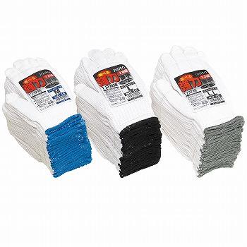 特紡軍手(トクボー)おたふく手袋サイズ選べる強力3本編軍手12双入×10セット[総数120双]16厚手