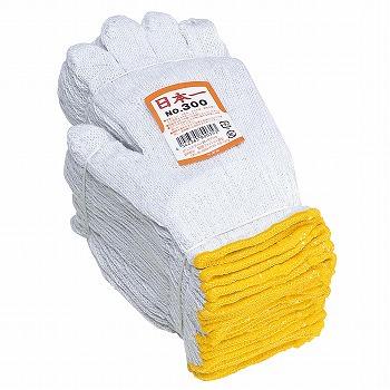 特紡軍手(トクボー)おたふく手袋日本一No.30012双入×60セット[総数720双]300厚手