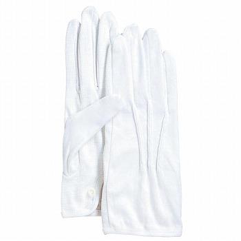 【スムス手袋】ハイブレス スベリ止付綿手袋[480双入] 品番:101 おたふく手袋 (作業用手袋) 縫製手袋 滑り止め 綿マチ付き 綿100% 手のひらスベリ止め加工手袋 吸汗性 ムレにくい 肌に優しい 品質管理 ドライバー 警備 選別