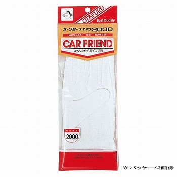 スムス手袋(縫製手袋)おたふく手袋スベリ止付綿手袋カーグローブNo.2000[480双入]2000綿マチ付き滑り止め付き