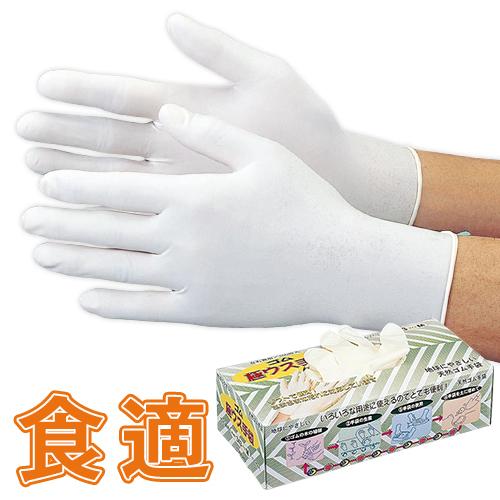 使い捨て手袋(使い切り手袋)おたふく手袋ゴム極ウス手袋[100枚入]343天然ゴム粉なし
