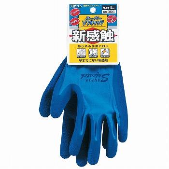 背抜き手袋おたふく手袋スーパーソフキャッチ(口紙タイプ)1双入×10セット[総数10双]356天然ゴム