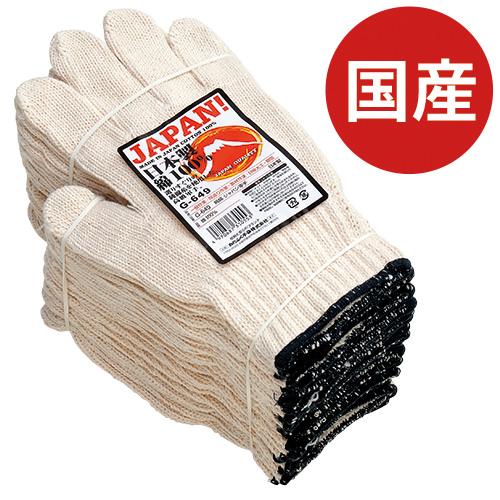 純綿軍手おたふく手袋純綿ジャパン軍手1ダース(12双入)G-649厚手