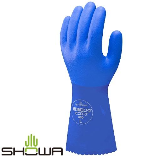 塩ビ手袋SHOWAショーワグローブ耐油ロングビニローブ[10双入]No.660ビニール手袋裏布あり