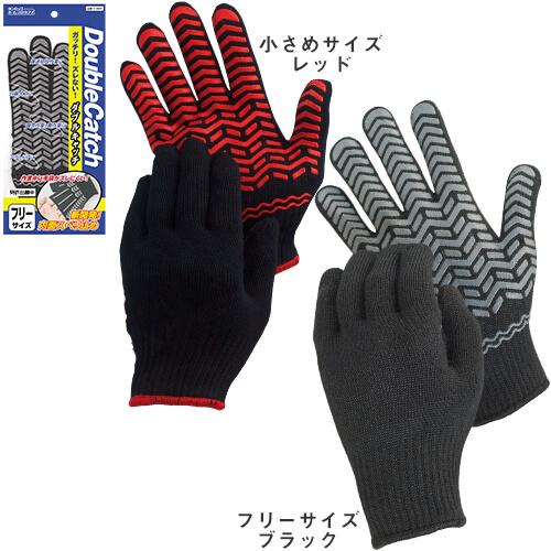 滑り止め軍手(ビニボツ)ダンロップDUNLOPダブルキャッチ10双化学繊維薄手
