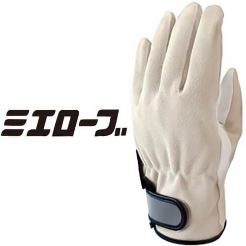 豚革手袋ミエローブ三重化学ニュークレスト(ベルト付)10双セット906総革製