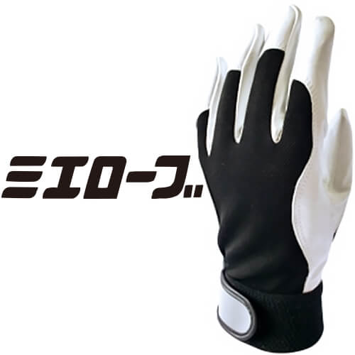 豚革手袋ミエローブ三重化学マッスルレザー(ベルト付)10双セット905甲メリヤス(甲側布製)