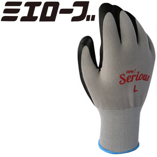 背抜き手袋ミエローブ三重化学ニューシリアス10双セット612ポリウレタン