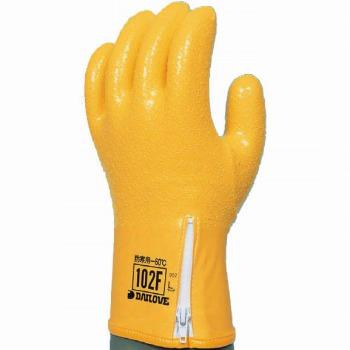 【ゴム手袋】ダイローブ102F ファスナー付 インナー取り出し型 ポリウレタン製防寒用手袋 [10双入] 品番:102F (M・L・LLサイズ) ダイローブ (作業用手袋) ビニール手袋 ポリウレタン手袋 裏布付 防寒 起毛アクリル(一部取り出し可)