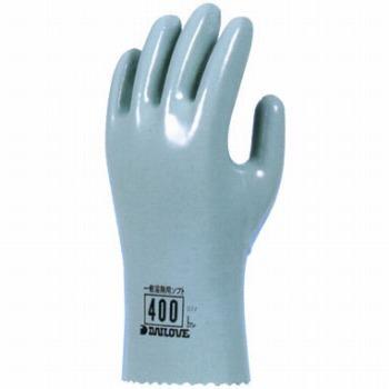 【ゴム手袋】ダイローブ400 裏地付耐溶剤用 一般溶剤用ソフト手袋 [10双入] 品番:400 (S・M・L・LLサイズ) ダイローブ (作業用手袋) ビニール手袋 ポリウレタン手袋 裏布付 耐溶剤