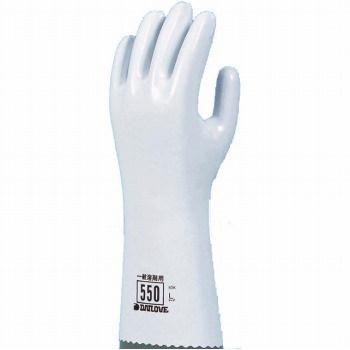 【ゴム手袋】ダイローブ550 裏地付耐溶剤 一般溶剤用手袋 [10双入] 品番:550 (L・Lwサイズ) ダイローブ (作業用手袋) ビニール手袋 ポリウレタン手袋 裏布付 耐溶剤