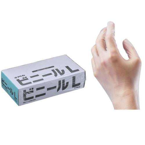 ATOM アトム 極薄ビニール手袋 100枚入×20箱[総数2000枚] (S・M・Lサイズ) 【使い切り手袋】 1741100 DISPOSABLE GLOVES ディスポーサブル手袋 油に強い 塩化ビニル 極薄手袋 パウダーフリー 衛生的 業務用 ボックスタイプ お手頃価格