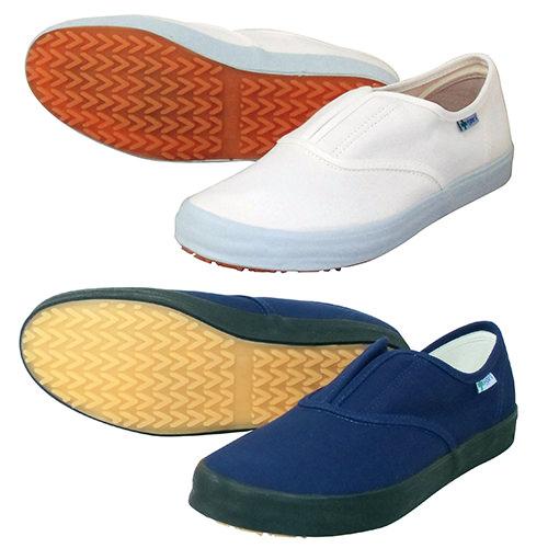 作業靴 日進ゴム #1000 HyperV ハイパーブイ たびぐつ 1000 スリッポン 再販ご予約限定送料無料 スーパーセール期間限定 レディース メンズ セーフティーシューズ 大きいビッグサイズ対応 メッシュ 通気性耐滑性 すべらない靴ハイパーVソール ムレにくい