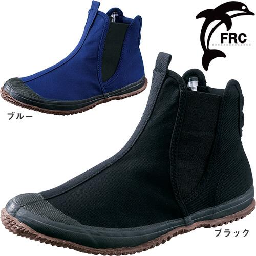 激安通販販売 作業靴 人気 ハイカット 福山ゴム 親方寅さん#28 先芯なし