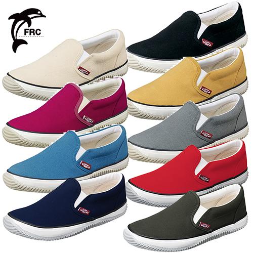 作業靴 定価の67%OFF 福山ゴム ラスティングブルLB-011 先芯なし 新登場