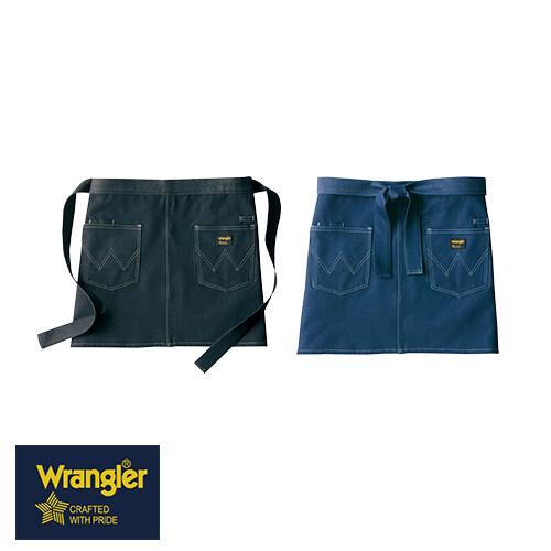 フードユニフォーム 安全 ラングラー Wrangler AZ-64382 飲食店ユニフォーム ブランド品 サロンエプロン ショート丈 レストラン 前掛 ショートエプロン カフェ サービス業 制服