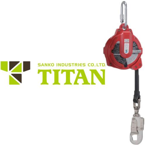 (タイタン) 安全ブロック 台付・引寄ロープ付き ワイヤーロープ式 タフブロック サンコー 【送料無料】 12m HD-12型 セイフティブロック