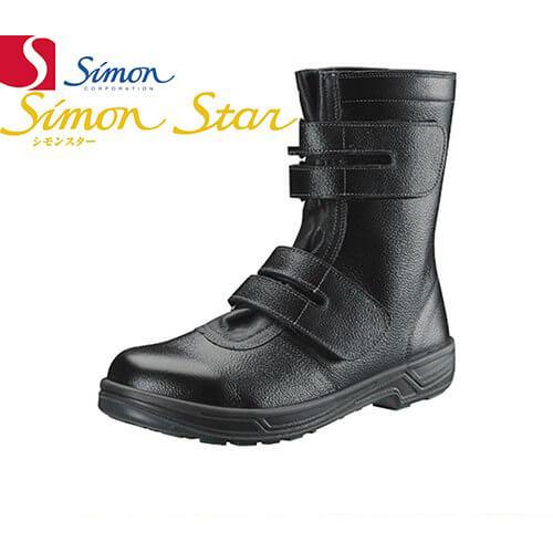 安全靴 ブーツ シモン simon シモンスター SS38黒 1823560 1823562 メンズサイズ 大きいサイズ 小さいサイズ 幅広 3E セーフティー セイフテイ セイフティシューズ 滑りにくい すべりにくい 衝撃吸収 楽に曲がる 安全・作業靴