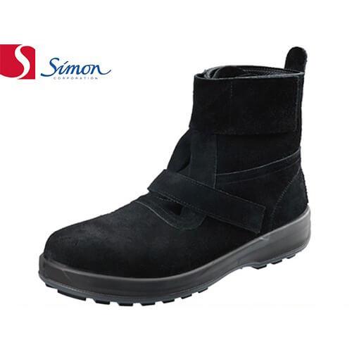 安全靴 ハイカット シモン Simon WS28黒床 1701040 セーフティーシューズ 先芯あり