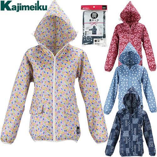 ヤッケ 上着 カジメイク 新色追加して再販 Kajimeiku 男女兼用 2261 小雨 ナモラダ 対策 農ヤッケ NAMORADA