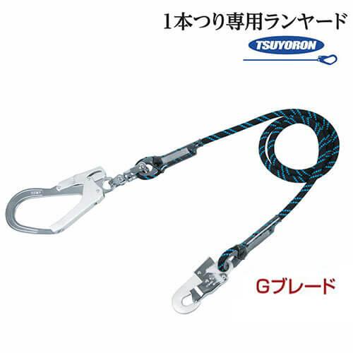 藤井電工/ツヨロン