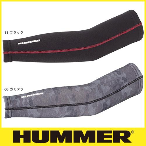 HUMMER902-50ヒートアームガードメンズ防寒ウェアハマーアームウォーマー寒さ対策防寒