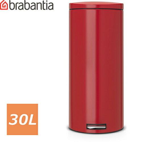 ブラバンシア ペダルビン モーションコントロール 30L パッションレッド (Passion Red レッド 赤) 483769 ゴミ箱 30リットル 赤 ダストボックス ごみ箱 ごみばこ トラッシュボックス BOX ふた付き おしゃれ かっこいい 蓋つき