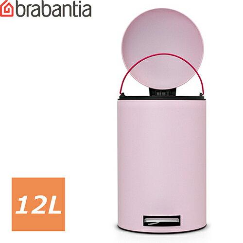 ブラバンシア レトロビン モーションコントロール 12L ミネラルピンク (Mineral Pink ピンク 桃色) 482502 ゴミ箱 12リットル ピンク ダストボックス ごみ箱 ごみばこ トラッシュボックス BOX ふた付き おしゃれ かっこいい